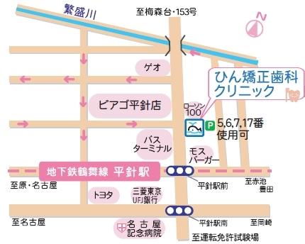 名古屋市天白区平針3-115