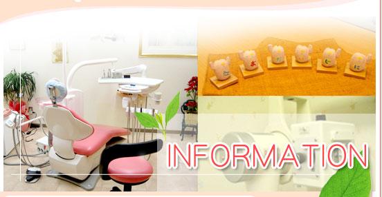 矯正歯科 舌側矯正 歯列矯正 名古屋 ひん矯正歯科クリニック